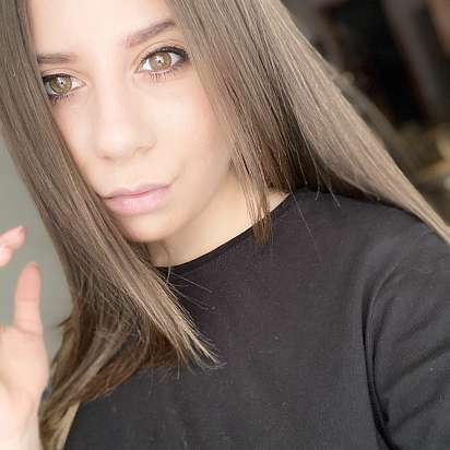 Mi chiamo Alessia e sto cercando un lavoro come babysitter a Foggia, Cerignola - Prontotata.it