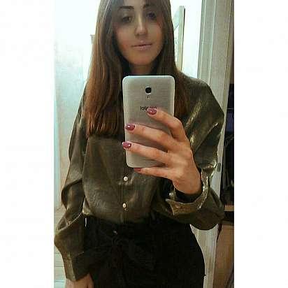 Mi chiamo Raffaela e sto cercando un lavoro come babysitter a Napoli, Ottaviano - Prontotata.it